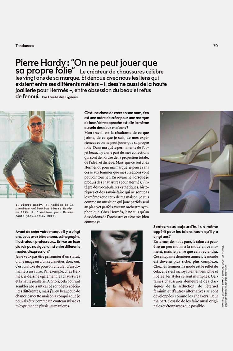 PIERRE HARDY BY MARIE CLAIRE MAGAZINE